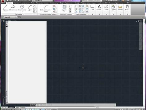 AutoCAD Проблема со штриховкой больших площадей - не определяется